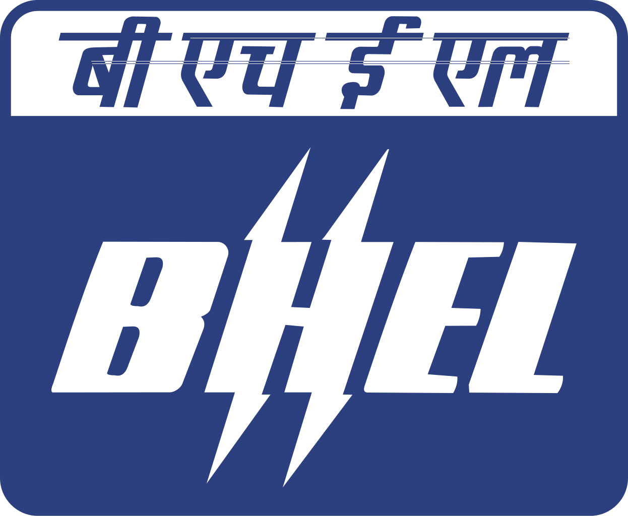 organisation studies on bhel edn Civil appeals no 8928 of 2015† with nos 1918 of 2010‡, 7187 of 2013††, 8926 of 2015†‡, 9154 of 2015‡†, 9107 of 2015‡‡, 9155 of 2015, 9157 of.