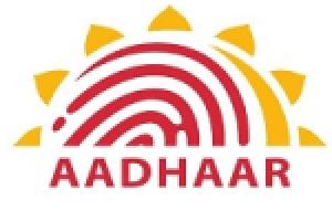 UIDAI-Logo